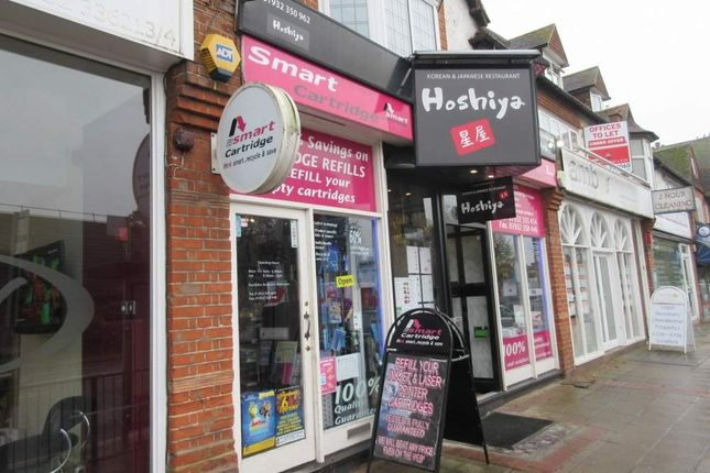 Thumbnail Commercial property for sale in Ground Floor, 41 Old Woking Road, West Byfleet, Surrey