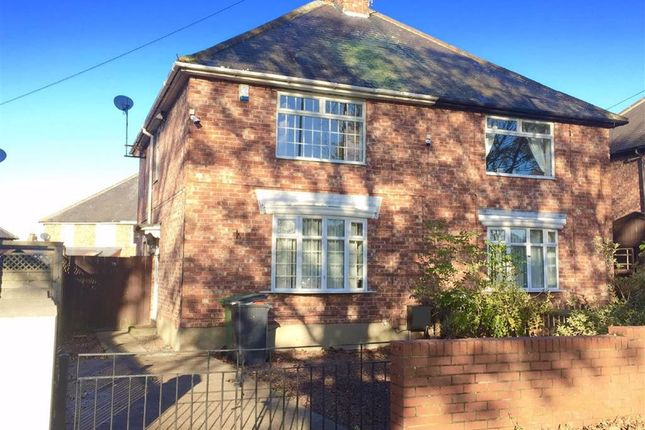 3 bed semi-detached house for sale in Quarry Lane, South Shields NE34