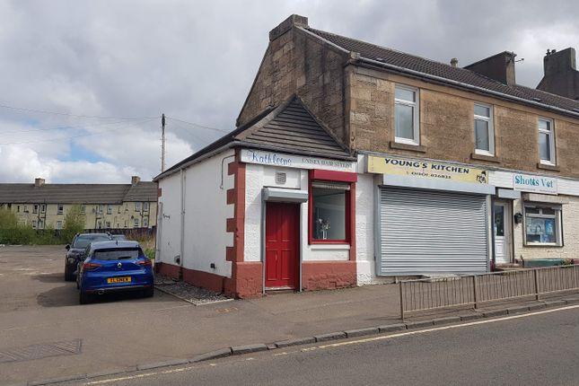 Thumbnail Retail premises for sale in Station Road, Shotts