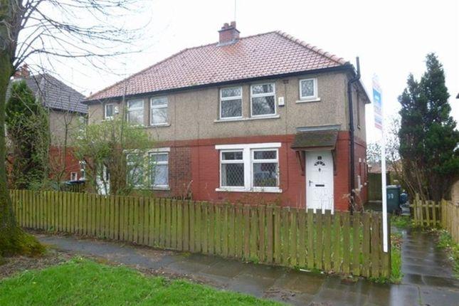 Thumbnail Property to rent in Rhodesway, Bradford