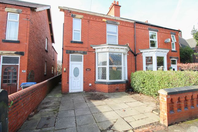 Thumbnail Semi-detached house to rent in Avenue Road, Chesterfield