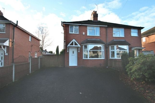 Thumbnail Property to rent in Hassam Parade, Newcastle-Under-Lyme