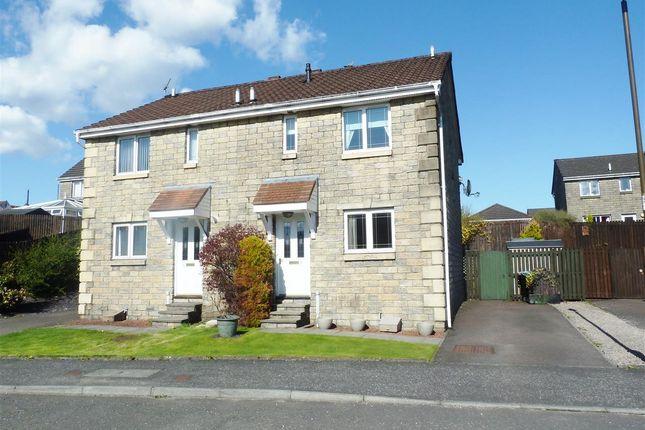 Thumbnail Semi-detached house for sale in Bonnyvale Place, Bonnybridge
