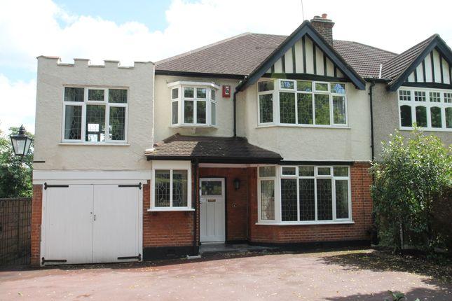 Commercial Property For Rent In Redbridge