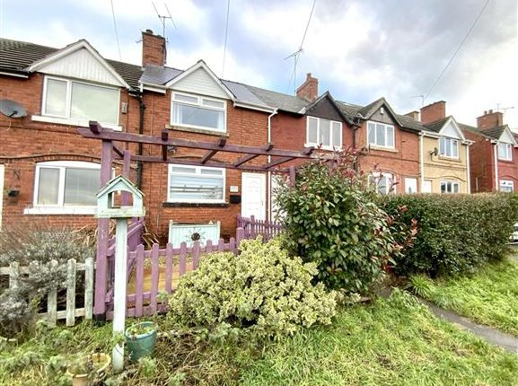 3 bed terraced house for sale in South Terrace, Wales Bar, Sheffield S26