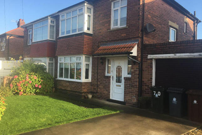 Thumbnail Semi-detached house to rent in Glanton Road, North Shields