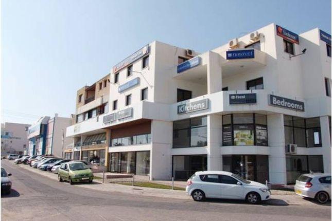 Thumbnail Retail premises for sale in Geroskipou, Paphos, Cyprus
