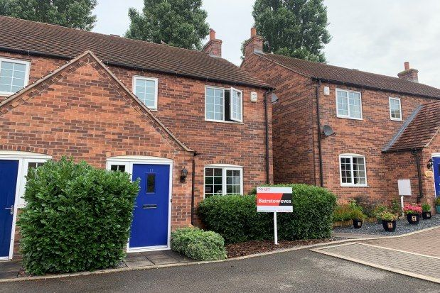 3 bed semi-detached house to rent in Carram Close, Lincoln LN1