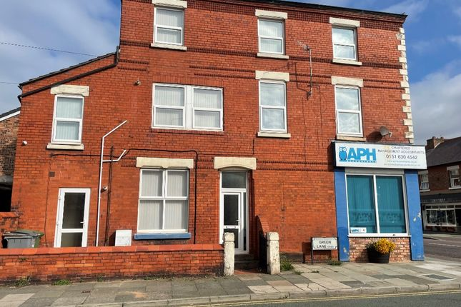 Thumbnail Flat to rent in Green Lane, Wallasey, Wirral