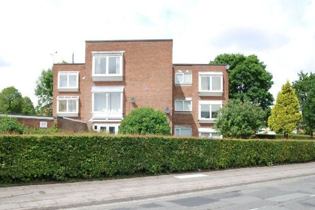Thumbnail Property to rent in Gateacre Park Drive, Liverpool
