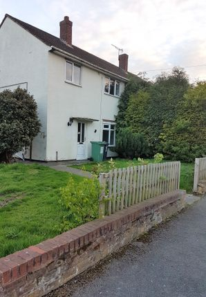 Thumbnail Semi-detached house to rent in Edinburgh Ave, Walsall