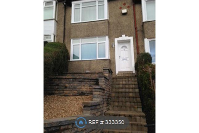 Thumbnail Terraced house to rent in Elgin Gardens, Glasgow