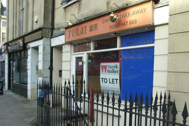 Thumbnail Retail premises to let in Cleveland Place East, Bath