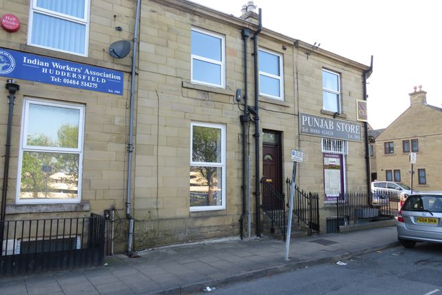 2 bed terraced house for sale in Old South Street, Springwood, Huddersfield