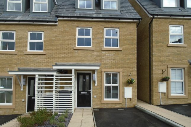 Thumbnail Semi-detached house to rent in Dale Street, Dartford