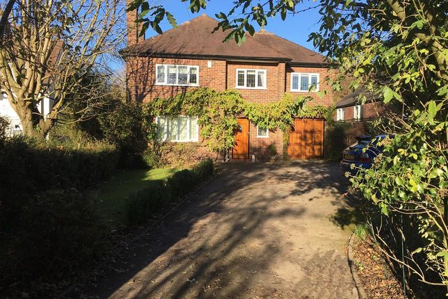 Thumbnail Detached house for sale in Castle Bank, Stafford