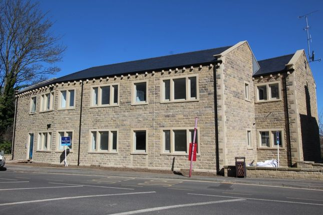 Thumbnail Flat to rent in St Aidan's Court, Oxford Road, Gomersal, Cleckheaton