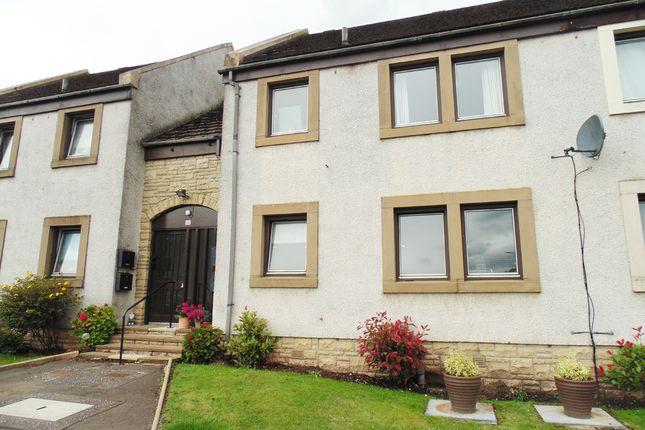 Thumbnail Flat for sale in Craiglomond Gardens, Balloch