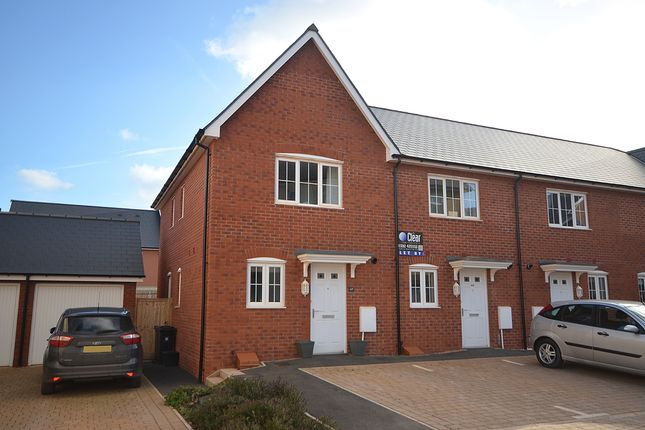 2 bed end terrace house for sale in Old Park Avenue, Hillside Gardens, Exeter
