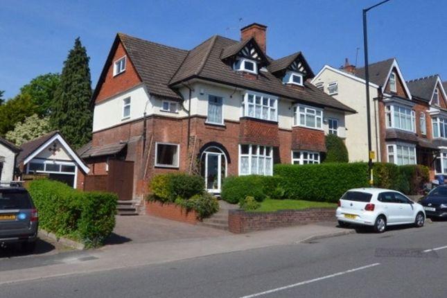 Thumbnail Semi-detached house for sale in Rotton Park Road, Edgbaston, Birmingham