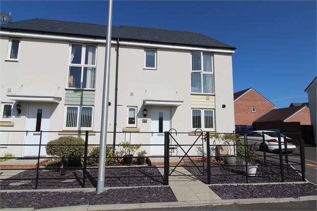 Thumbnail End terrace house for sale in Hosegood Drive, Haywood Village, Weston-Super-Mare, North Somerset.