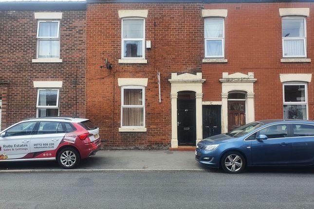 3 bed terraced house to rent in Skeffington Road, Preston PR1