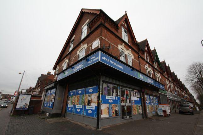 Thumbnail Retail premises for sale in Albert Road, Birmingham