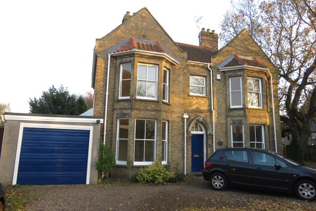 Thumbnail Property to rent in Bridge Road, Lowestoft