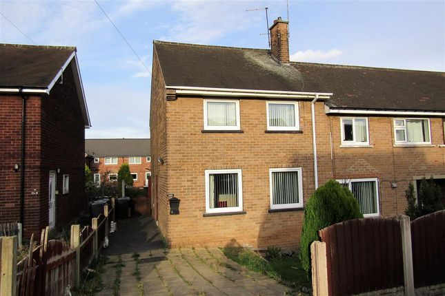 Thumbnail End terrace house for sale in Robinets Road, Greasbrough, Rotherham