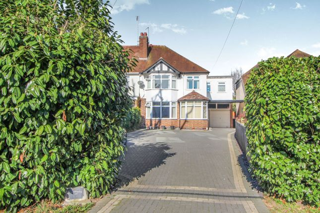 Thumbnail Semi-detached house for sale in Duggins Lane, Coventry