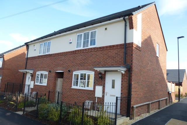 Thumbnail Property to rent in Park Road, Mexborough