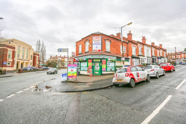 Thumbnail End terrace house for sale in Michaels News, 133 Katherine Road, Bearwood, West Midlands