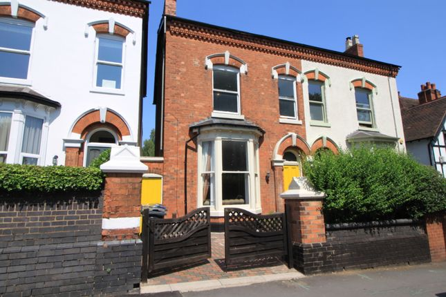 Thumbnail Semi-detached house for sale in Harborne Road, Edgbaston, Birmingham