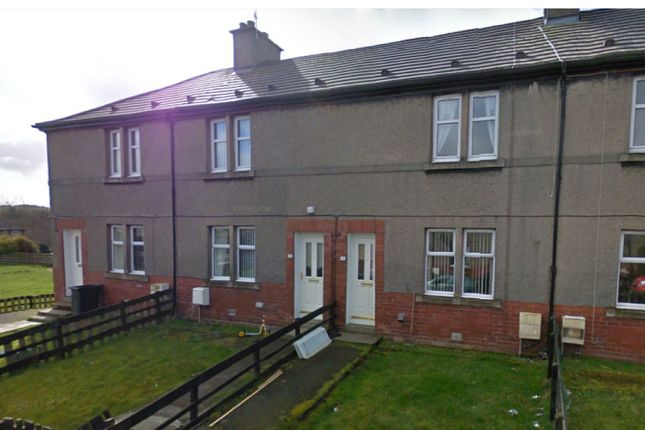 Thumbnail Terraced house to rent in Graham Street, Kelloholm
