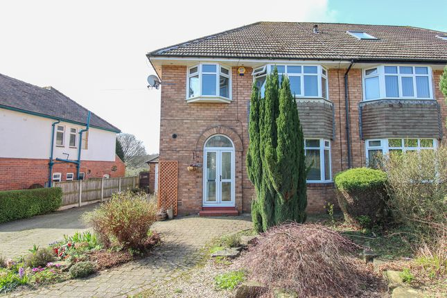 Thumbnail Semi-detached house for sale in Pingle Road, Sheffield