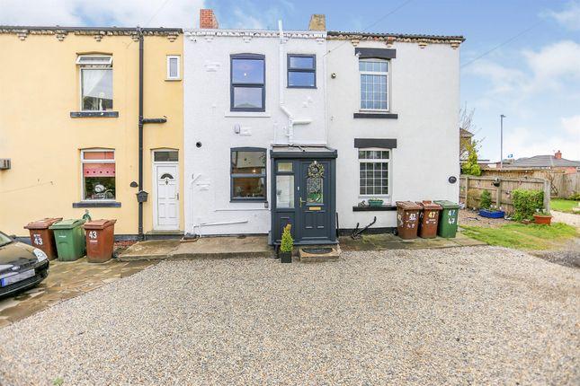3 bed terraced house for sale in Wrenthorpe Road, Wrenthorpe, Wakefield WF2