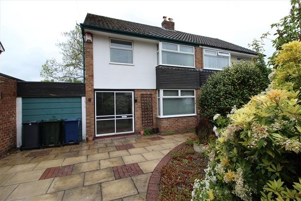 Thumbnail Property to rent in Peet Avenue, Ormskirk