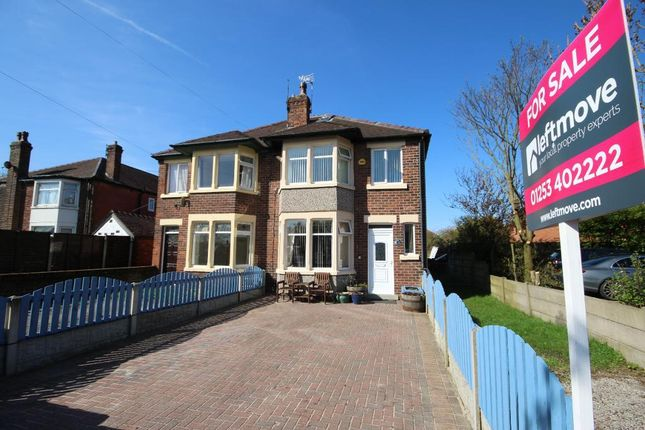 4 bed semi-detached house for sale in Hawes Side Lane, South Shore, Blackpool, Lancashire