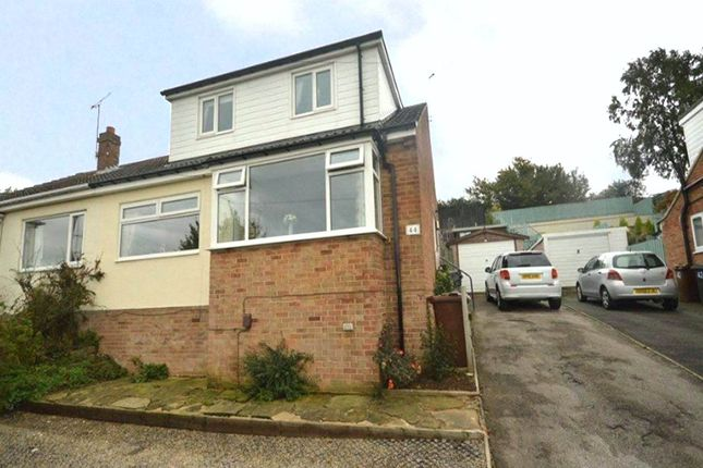 Thumbnail Semi-detached house for sale in Banksfield Crescent, Yeadon, Leeds