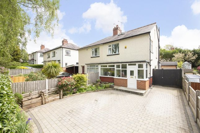 5 bed semi-detached house for sale in Stainbeck Road, Leeds, West Yorkshire LS7