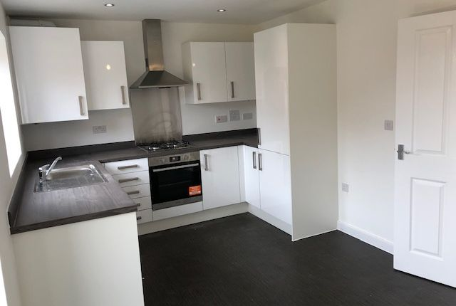 2 bedroom terraced house for sale in Glebelands Park, Leicester Road, Ashton Green, Leicester