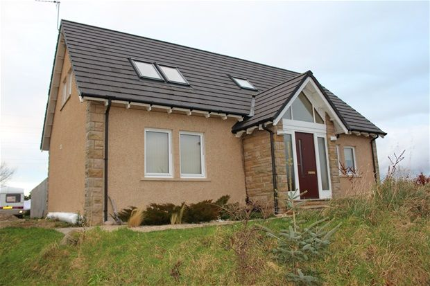 Thumbnail Detached house for sale in Cothall, Dykeside, Alves, Forres