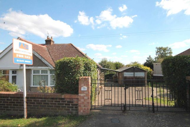 Thumbnail Bungalow for sale in Barnehurst Avenue, Bexleyheath