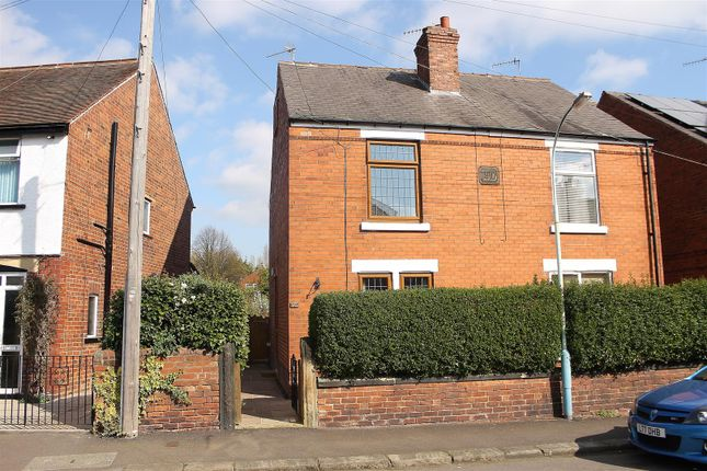 Thumbnail Semi-detached house for sale in Heaton Street, Brampton, Chesterfield