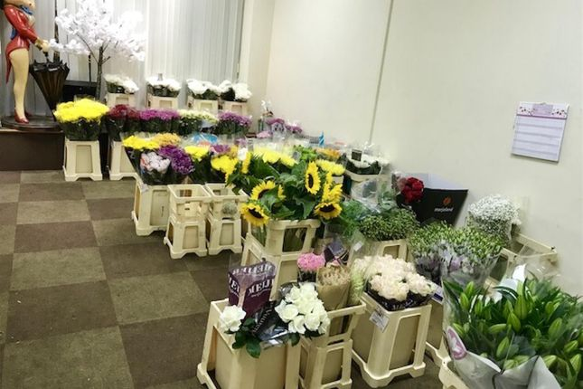 Photo 5 of Florist SR4, Tyne And Wear