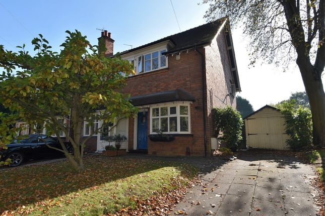 Thumbnail End terrace house for sale in Raddlebarn Road, Bournville Village Trust, Selly Oak