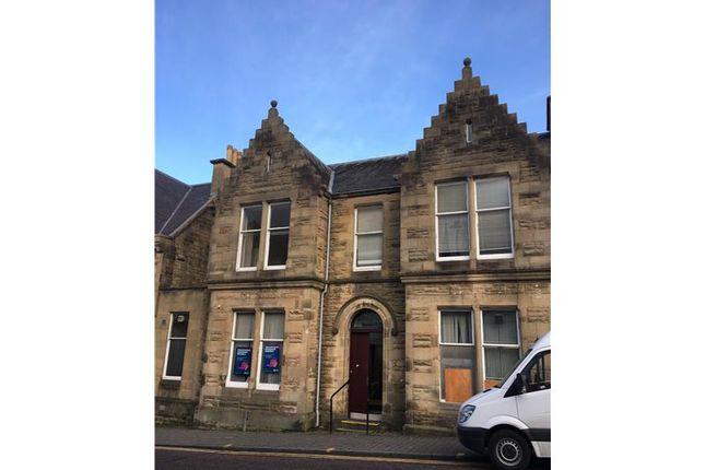 Thumbnail Retail premises to let in 65, Glaisnock Street, Cumnock, East Ayrshire, UK