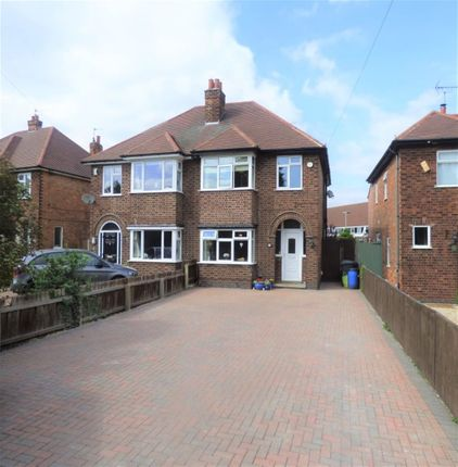 Thumbnail Semi-detached house to rent in Stapleford Lane, Toton, Nottingham