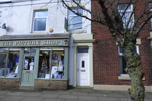 Thumbnail Flat for sale in Pall Mall, Chorley