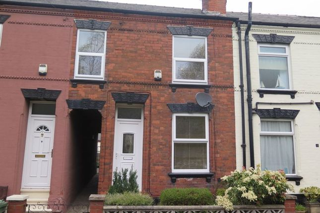 Thumbnail Terraced house to rent in Fisher Lane, Mansfield